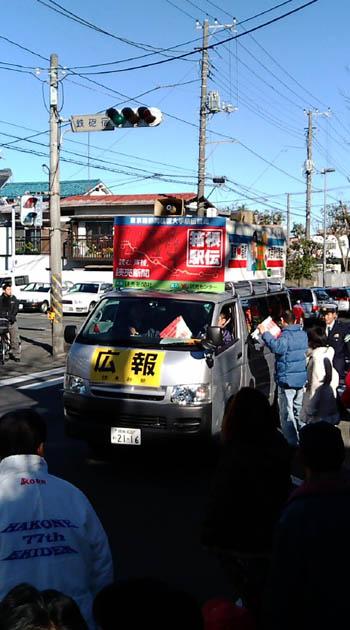 広報車。応援旗を持ってない人は、この車を見つけて貰いましょう!!