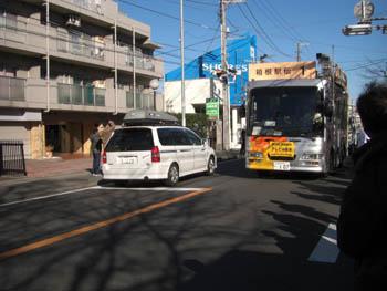 日本テレビの中継車だよ!!みんな、早く!!映らなきゃ!!