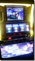 ランブルローズ3D筐体