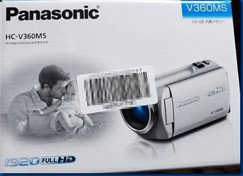 初ビデオカメラ